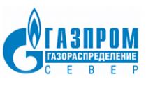 Логотип компании Газпром газораспределение Север АО