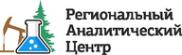 Логотип компании Региональный Аналитический Центр
