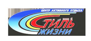 Логотип компании Стиль жизни