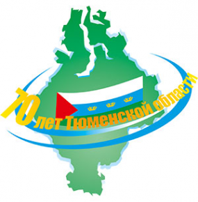 Логотип компании Средняя общеобразовательная школа №70 им. Великой Победы