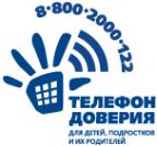 Логотип компании Лицей №93