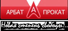 Логотип компании Арбат-Прокат