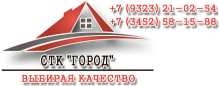 Логотип компании Город