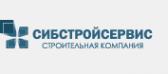 Логотип компании Сибстройсервис АО