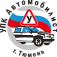 Логотип компании Автомобилист