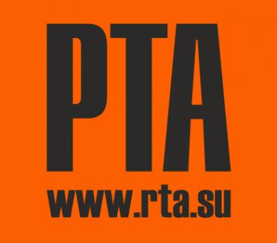 Логотип компании РТА