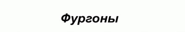 Логотип компании ТехУниверсал Плюс