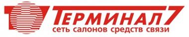 Логотип компании Терминал 7