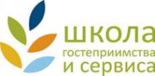 Логотип компании Школа гостеприимства и сервиса