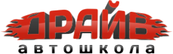 Логотип компании Драйв