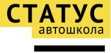 Логотип компании Статус