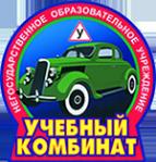 Логотип компании Учебный комбинат