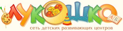 Логотип компании Лукошко