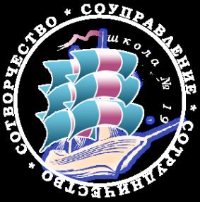 Логотип компании Средняя общеобразовательная школа №88