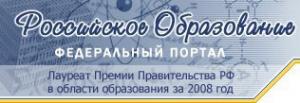 Логотип компании Средняя общеобразовательная школа №60