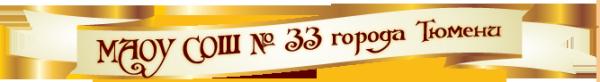 Логотип компании Гимназия №83 с углубленным изучением иностранных языков и эстетических предметов