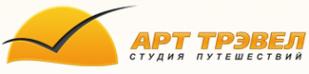 Логотип компании АРТ Трэвел Тюмень