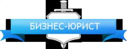 Логотип компании Независимая оценка