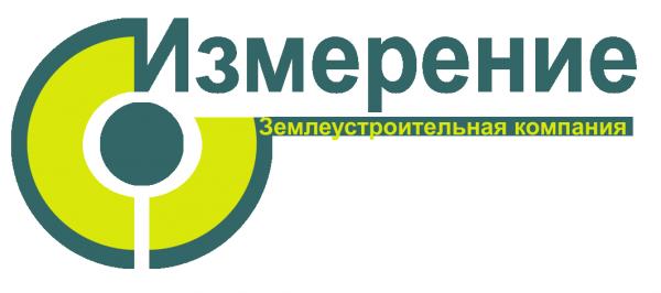 Логотип компании ООО Измерение