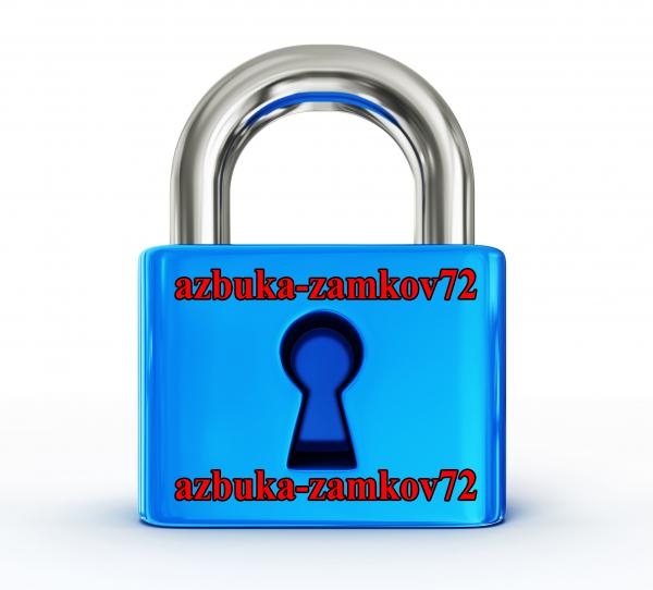 Логотип компании azbuka-zamkov72